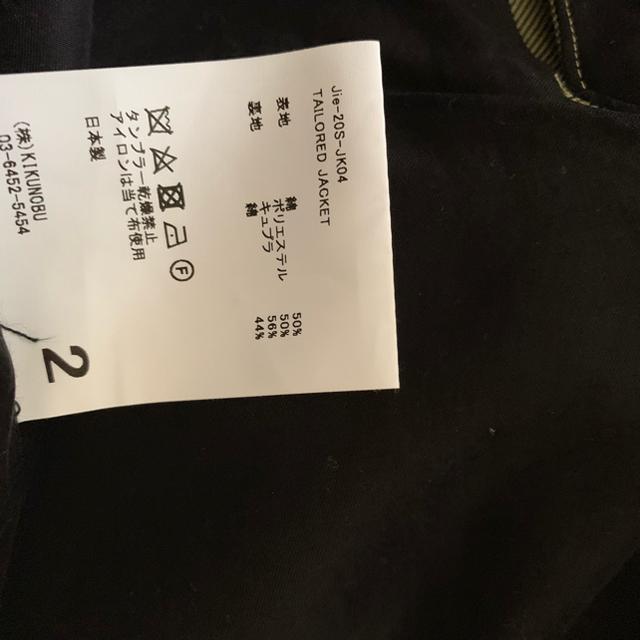 Jieda(ジエダ)のジエダ jieda 20ss セットアップ イエロー グリーン サイズ2 メンズのスーツ(セットアップ)の商品写真