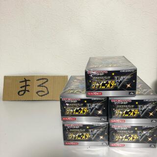 ポケモン(ポケモン)のポケモン シャイニースターv BOX 5箱(Box/デッキ/パック)