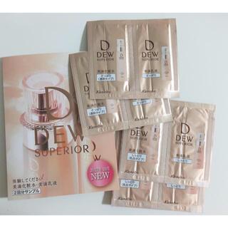 デュウ(DEW)のDEW サンプルセット(化粧水/ローション)