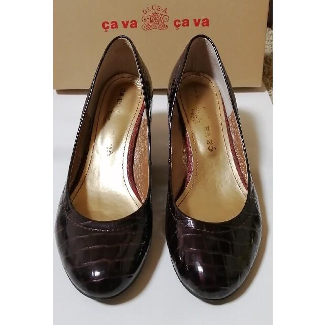 cavacava(サヴァサヴァ)の気持ちアガる【cava cava】光沢感あるパイソンボルドーカラー24.5cm レディースの靴/シューズ(ハイヒール/パンプス)の商品写真