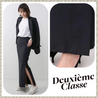 ドゥーズィエムクラス(DEUXIEME CLASSE)の34◇ Deuxieme Classe *Navy Maxi スカート◆(ロングスカート)