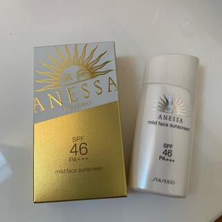 アネッサ(ANESSA)のアネッサ サンカット パーフェクトUV(日焼け止め/サンオイル)