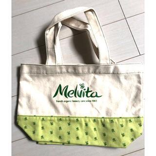 新品 メルヴィータ  トートバッグ