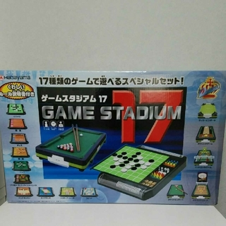 GAME STADIUM17(オセロ/チェス)