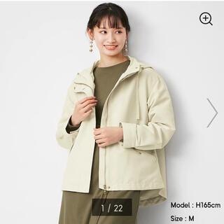 ジーユー(GU)の新品タグ付♡ GU マウンテンパーカーxs (スプリングコート)