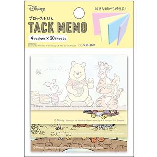 クマノプーサン(くまのプーさん)のプーさん ピグレット ティガー ディズニー Disney 付箋 文房具(ノート/メモ帳/ふせん)