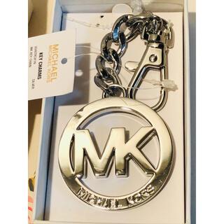 マイケルコース(Michael Kors)のマイケルコース  新品バッグチャーム/キーホルダー(チャーム)