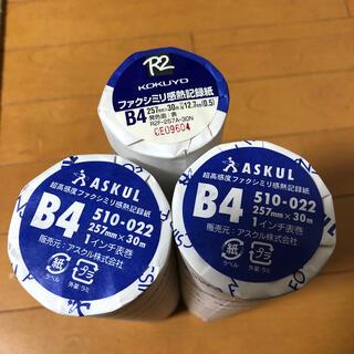 コクヨ(コクヨ)のFAX感熱記録紙(オフィス用品一般)