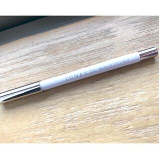 ルナソル(LUNASOL)のルナソル 限定品 ニュアンスアイライトEX01 フェアリーラベンダー(アイライナー)
