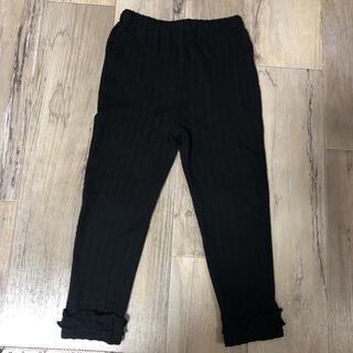 シューラルー(SHOO・LA・RUE)のTakko 様専用 フリルレギンス 100サイズ ブラック(パンツ/スパッツ)