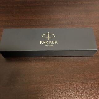 パーカー(Parker)のPARKER(パーカー)ボールペン(ペン/マーカー)