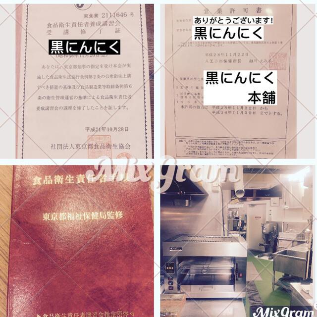 国産黒にんにく 青森県産福地ホワイト訳ありバラ1キロ  黒ニンニク 食品/飲料/酒の食品(野菜)の商品写真