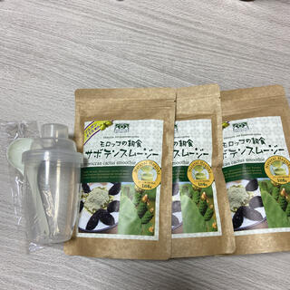 サボテンスムージー(ダイエット食品)