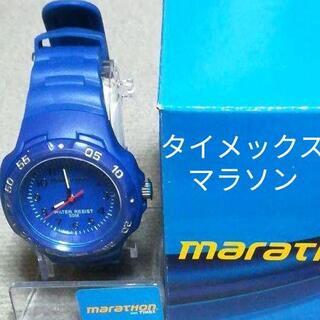 タイメックス(TIMEX)の新品TIMEXタイメックス マラソン アナログ(腕時計(アナログ))