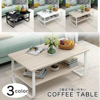 テーブル ローテーブル おしゃれ 白 北欧リビングテーブル 収納 棚 棚付き(ローテーブル)