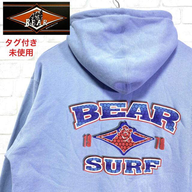 Bear USA(ベアー)の☆未使用☆ BEAR USA ベアー フーディ ビッグロゴ 美色 メンズのトップス(パーカー)の商品写真