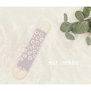 マリメッコ(marimekko)のマリメッコプケッティ 水筒肩紐カバー(外出用品)