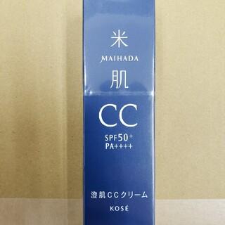 コーセー(KOSE)の米肌 澄肌CCクリーム 00(CCクリーム)