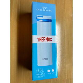 サーモス(THERMOS)のロズ様専用 真空断熱ケータイマグ 0.5L(シャイニーブルー)JNO-502(その他)