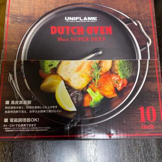 ユニフレーム(UNIFLAME)の【新品未開封】ユニフレーム ダッチオーブン 10インチ(調理器具)