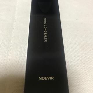 noevir - ノエビア オートコンシーラーN ミディアム 新品