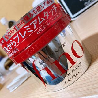 シセイドウ(SHISEIDO (資生堂))のfino(ヘアパック/ヘアマスク)