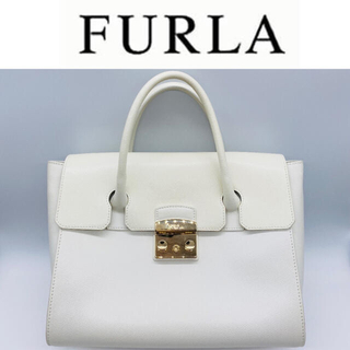 フルラ(Furla)の美品 フルラ ホワイト メトロポリス サッチェル 2way(ハンドバッグ)