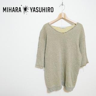 ミハラヤスヒロ(MIHARAYASUHIRO)のミハラヤスヒロ ダメージ加工 Tシャツ(Tシャツ/カットソー(半袖/袖なし))