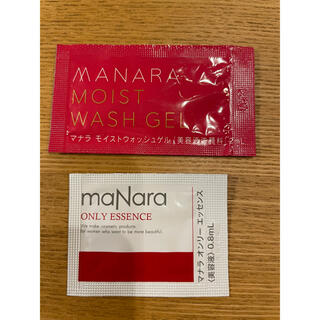 マナラ(maNara)のマナラ 美容液洗顔料 美容液(洗顔料)