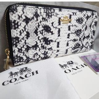 コーチ(COACH)の新品COACH レザーラウンドファスナー長財布(財布)