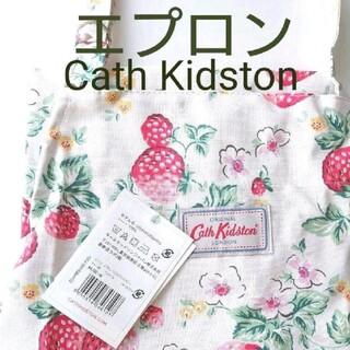 キャスキッドソン(Cath Kidston)の【専用】キャスキッドソン 新品 エプロン ワイルドストロベリー(その他)