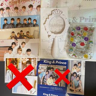 ジャニーズ(Johnny's)のKing&Prince グッズ まとめ売り 画像3枚分(アイドルグッズ)
