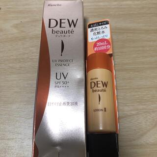 デュウ(DEW)のDEW beaute  UVプロテクトエッセンス ローションお試し(日焼け止め/サンオイル)
