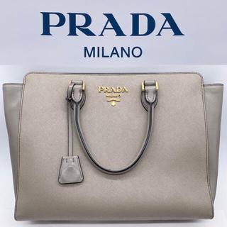 プラダ(PRADA)のPRADAプラダ サフィアーノ 2wayバッグ(ハンドバッグ)