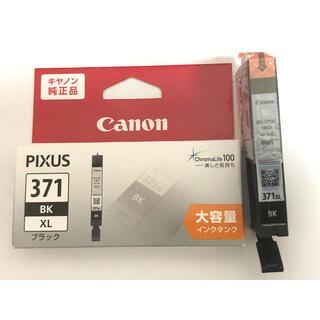 キヤノン(Canon)のCanon キャノン純正インク BCI-371XL 大容量ブラック1個(PC周辺機器)