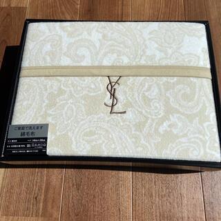 イヴサンローランボーテ(Yves Saint Laurent Beaute)のイブサンローラン 毛布 新品未使用(毛布)