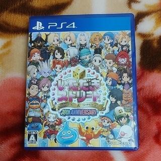 プレイステーション4(PlayStation4)のPS4 いただきストリート ドラゴンクエスト&ファイナルファンタジー (家庭用ゲームソフト)