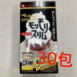 【新品未開封】ハーブ健康本舗 黒モリモリスリム 30包(ダイエット食品)
