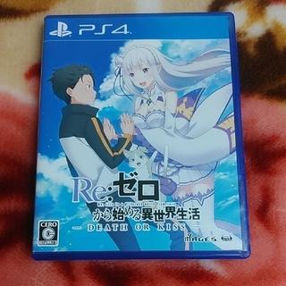 プレイステーション4(PlayStation4)のRe:ゼロから始める異世界生活 -DEATH OR KISS- PS4(家庭用ゲームソフト)