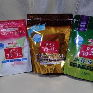 明治 - 明治プレミアムアミノコラーゲン、アミノコラーゲン、アミノコラーゲン抹茶です。