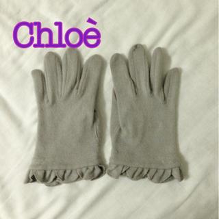 クロエ(Chloe)のクロエ💜手袋 フリル💕(手袋)