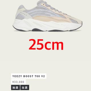 アディダス(adidas)のadidas yeezy boost 700 v2 cream 25cm(スニーカー)