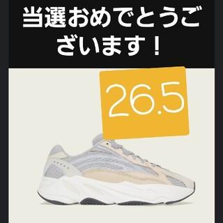 """アディダス(adidas)のYEEZY BOOST V2 700 """"CREAM""""(スニーカー)"""