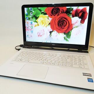 エヌイーシー(NEC)の げん様専用【超綺麗なホワイト】薄型/WEBカメラ/NEC/ノートパソコン(ノートPC)