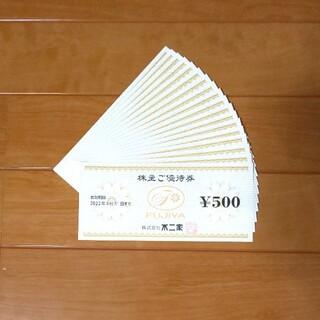 フジヤ(不二家)の不二家 株主優待券 9000円分(ショッピング)