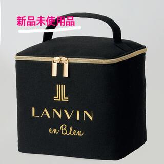 ランバンオンブルー(LANVIN en Bleu)の新品未使用品🌟LANVIN en Blue マルチボックス(メイクボックス)