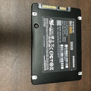 サムスン(SAMSUNG)のNAND SSD 500GB 860 EVO Samsung RKM-30(PCパーツ)