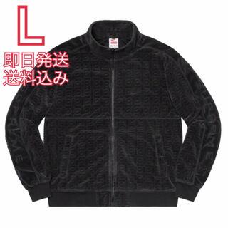 シュプリーム(Supreme)のL supreme Nike Velour Track Jacket(ブルゾン)
