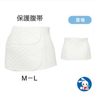ニシマツヤ(西松屋)のチョコ様専用 お値下げ 保護腹帯 M-L(その他)