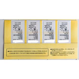 キンテツヒャッカテン(近鉄百貨店)の近鉄 株主優待券 切符 4枚(鉄道乗車券)